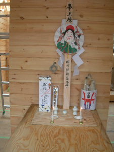 ログハウス 大阪 (高槻市)